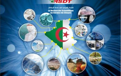 Salon National de la Recherche – Palais des expositions, Alger, 15&16 Avril 2017  Report du 18 au 23 mai 2017