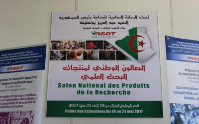Participation de l'ATRST au Salon National des Produits de la Recherche Scientifiques Alger, 18-21 mai 2017