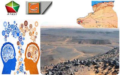 Appel à participation dans un projet de recherche portant sur  le traitement du minerai de Gara Djebilet
