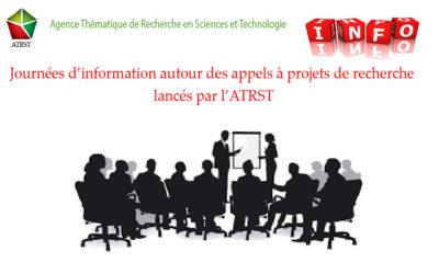 Journées d'information autour des appels à projets de recherche lancés par l'ATRST