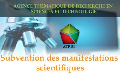 Subvention des manifestations scientifiques