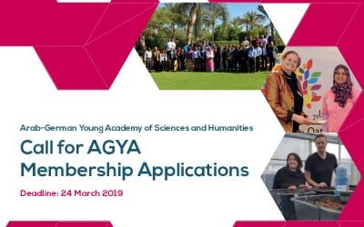 Appel à candidature pour l'adhésion à l'AGYA 2019