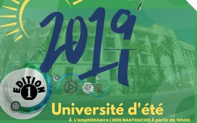 """Université d'été 2019 """" L'entrepreneuriat au cœur  de l'innovation"""""""