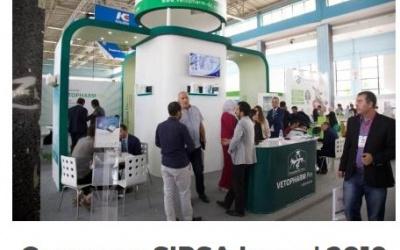Concours SIPSA Innov'2019