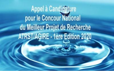 Appel à candidature pour le Concours National  du Meilleur Projet de Recherche   ATRST/AGIRE – 1ère Edition 2020