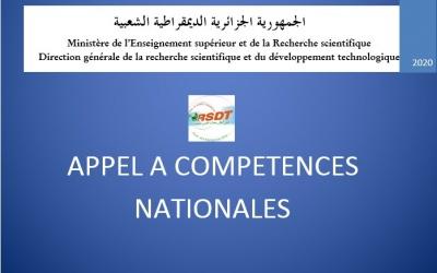 Appel à compétences nationales  pour le développement de respirateurs artificiels