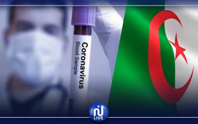 le laboratoire des Mathématiques, Informatique et Systèmes (LAMIS)) de l'université de Tébessa  a réalisé un tableau de bord pour le suivi de l'évaluation du coronavirus