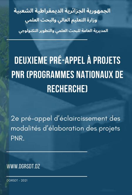 Lancement du 2eme Pré-appel à projets PNR (Programmes Nationaux de Recherche) par la DGRSDT